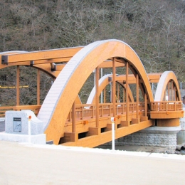 山北町「八幡橋」